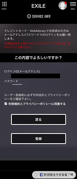 サービスインフォ 10.png