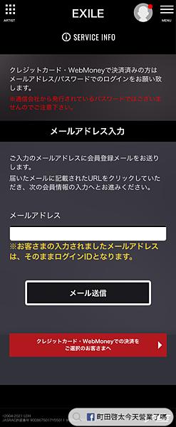 サービスインフォ 7.png