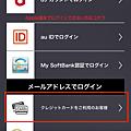ログイン  EXILE mobile.png