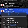 S__19947596.jpg