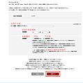exfamily.jp_entry-register_RElFWDlBNXZKUlhNWnJqUlB4SjZBYnhDNDhubndIck9uSEJJclBNTzBCSjQwb3JDdW1LWVE0eGRGK1RJWFJyUQ==.png