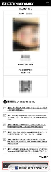 截圖_2021-04-09_上午10_50_31.png
