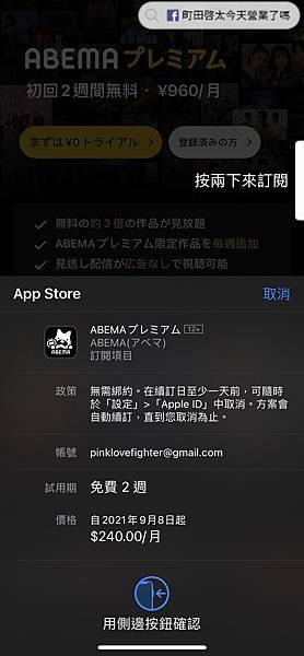 S__27877403.jpg