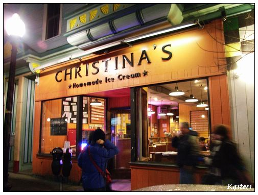 Christina's Ice Cream