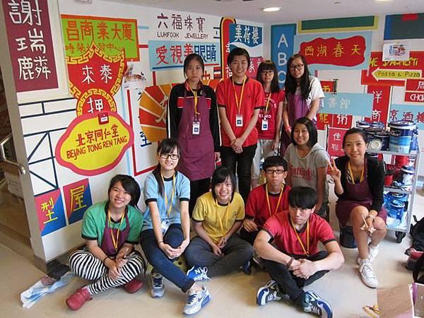 2香港道教聯合會圓玄學院第三中學