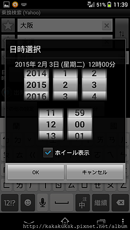 Screenshot_2015-02-03-23-39-52