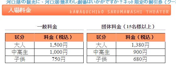 2015-07-08_220737