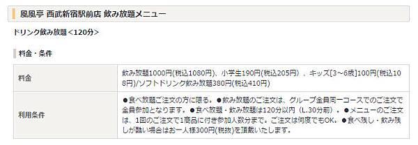 2015-07-09_022110