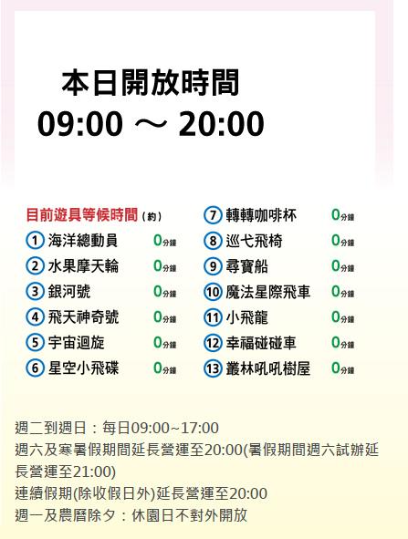 2015-07-12_011017