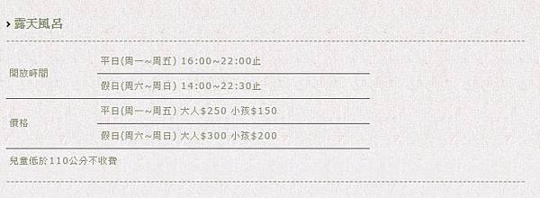 2015-07-12_030056