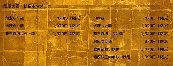 2015-07-12_134802