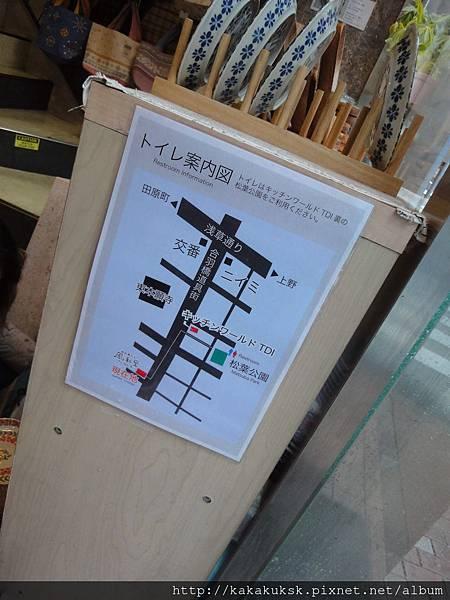 [東京.購物] 淺草~合羽橋道具街(かっぱ橋道具街)~廚房餐具大本營集中地! @ 日本自助旅行大補帖@凱子凱 :: 痞客邦