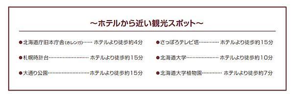 2015-07-18_015004