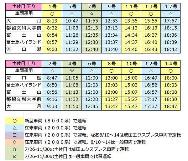 2015-07-21_220621