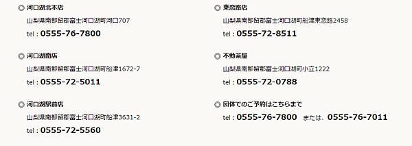 2015-07-29_110301