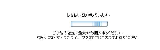 2015-08-19_162404