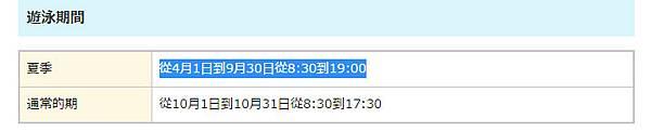 2015-08-20_160527