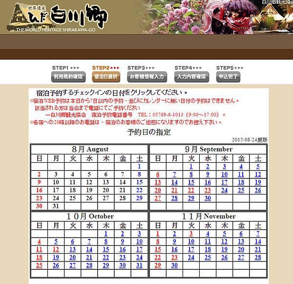 2015-08-26_221706