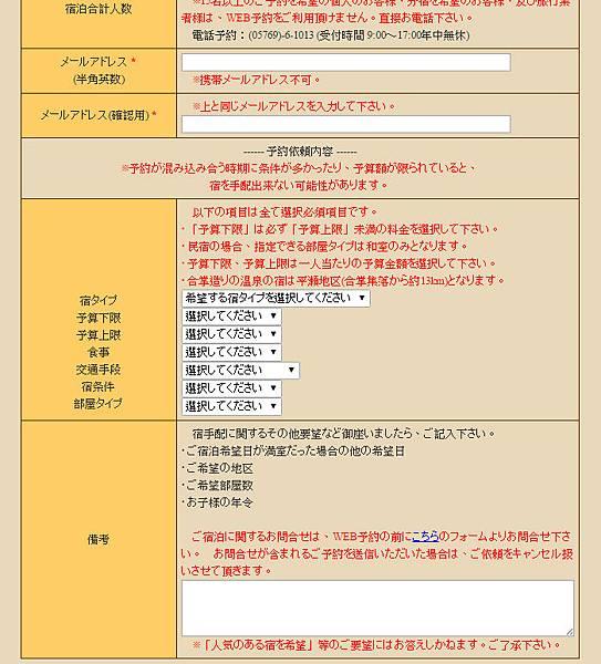 2015-08-26_232938