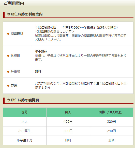 2015-10-01_001804