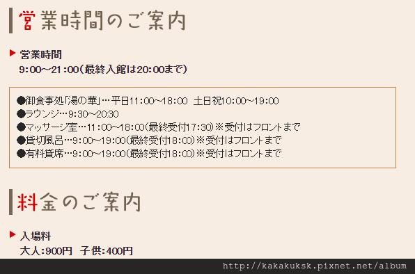 2015-10-01_220911.jpg