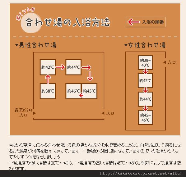 2015-10-01_220958.jpg