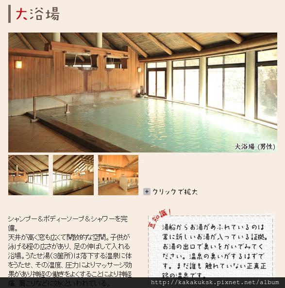 2015-10-01_221017.jpg