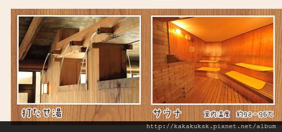 2015-10-01_221025.jpg