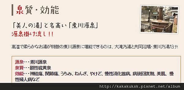 2015-10-01_221055.jpg
