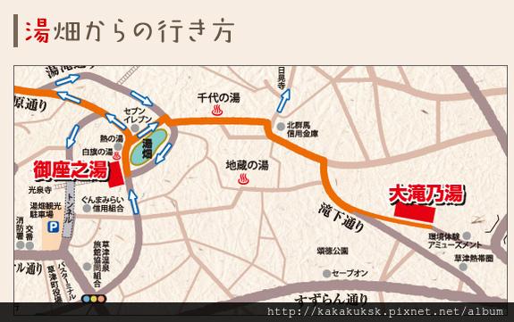 2015-10-01_221141.jpg