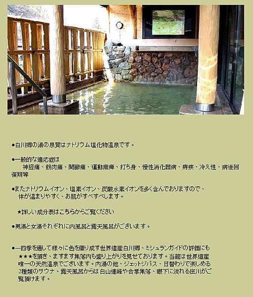 2015-10-05_003706.jpg