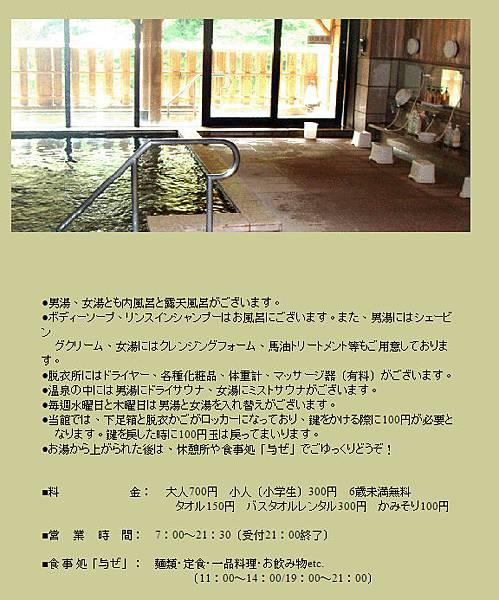 2015-10-05_003724.jpg