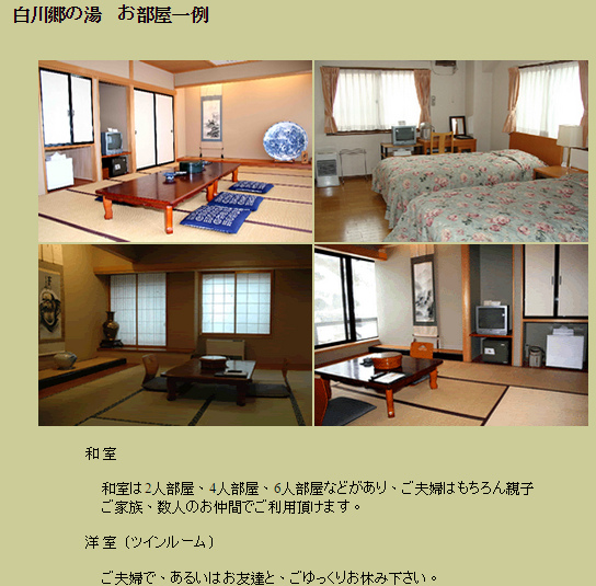 2015-10-05_003744.jpg