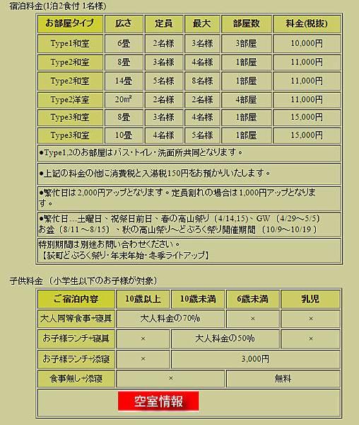 2015-10-05_003822.jpg