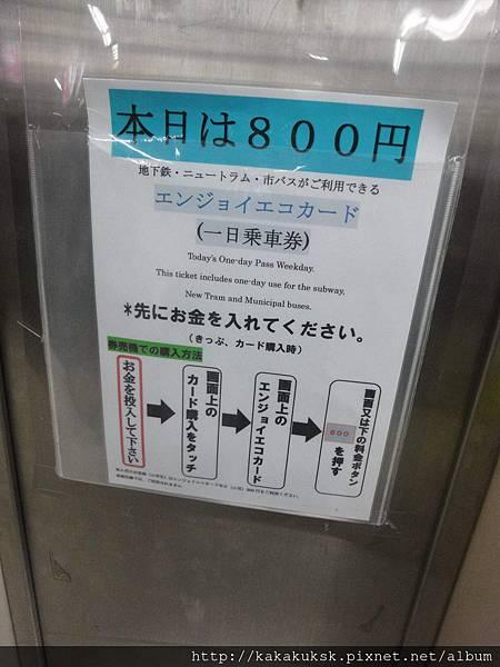 DSC05189