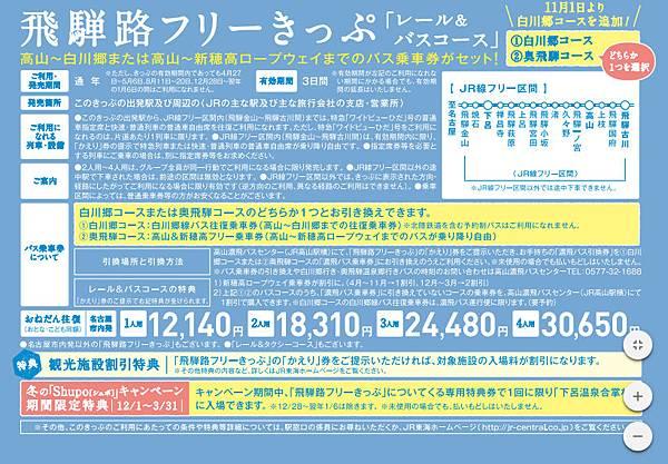 2016-01-12_194526