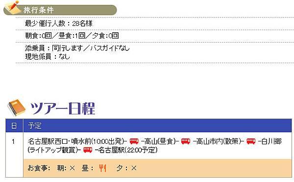 2016-01-12_221259