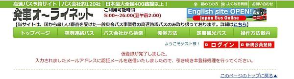 2016-01-25_002220
