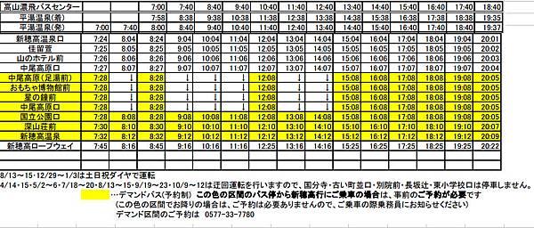 2016-01-27_094132
