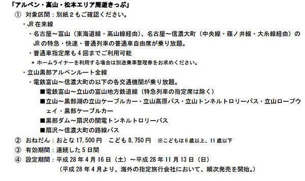2016-03-30_224154