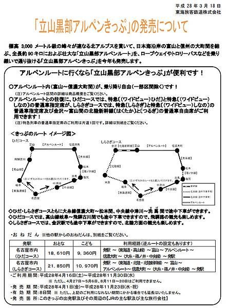 2016-03-31_001505
