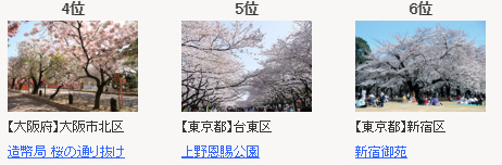 2016-04-01_204548