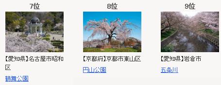 2016-04-01_204606
