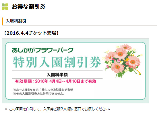 2016-04-07_172724