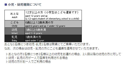 2016-04-13_114212