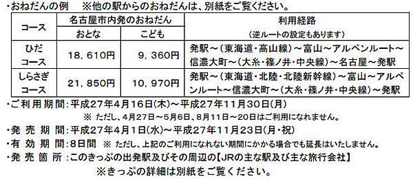 2016-05-25_152413