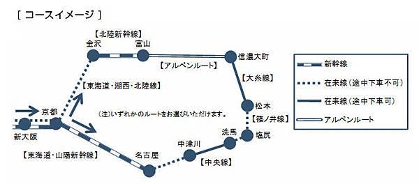 2016-05-25_154314