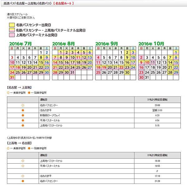 2016-05-28_232701