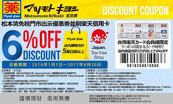 coupon_download-2