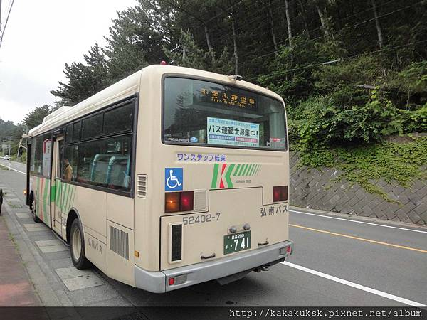 DSC00241